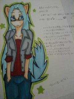 IMG_0338[1].jpg